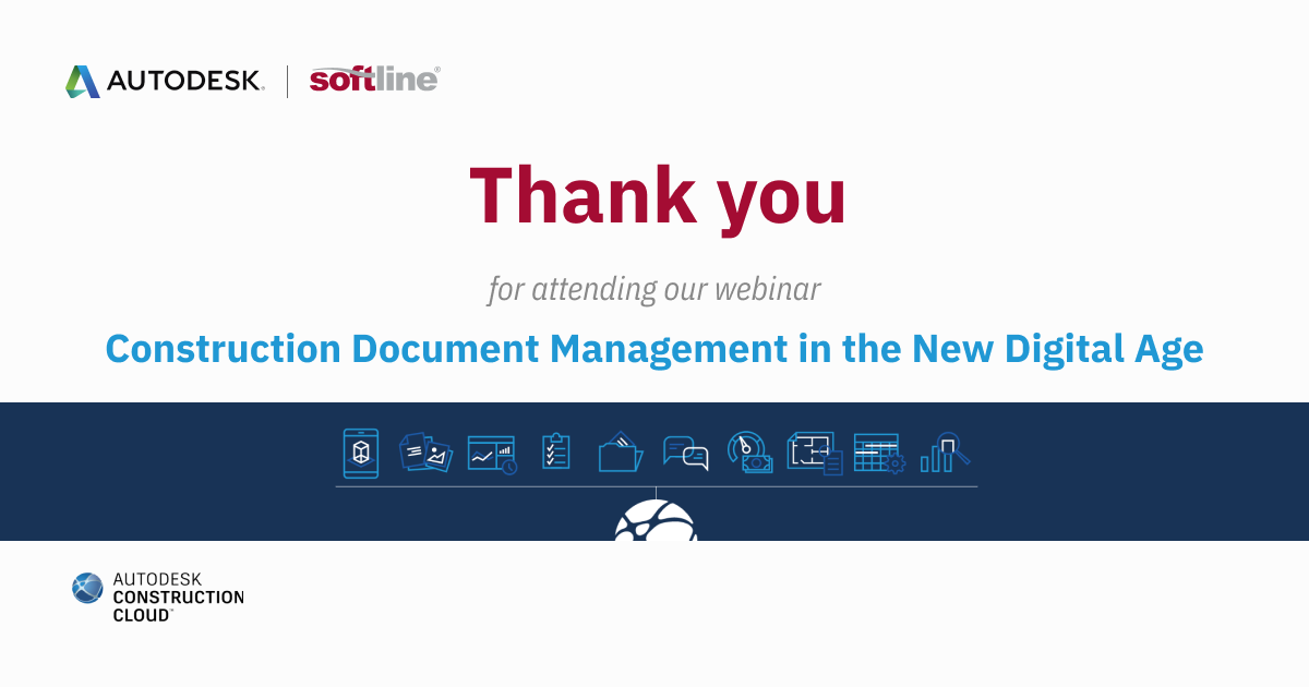 Construction Document Management in the New Digital Age