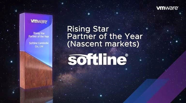 VMware Rising Star Partner of the Year 2020